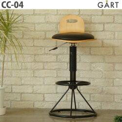 【TD】木製チェアCC-04椅子いすイスチェアーモダン家具レトロ家具デザイン家具リビング家具【送料無料】【】
