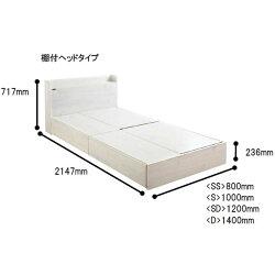 【収納付きベッド寝具収納家具収納付きベット選べる収納ベッド棚付きヘッドタイプ(ロータイプ2分割引出し1杯×2)セミダブル】
