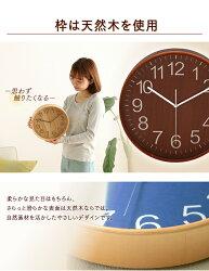曲げ木時計