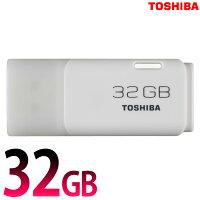 \セール価格/東芝 USBメモリ TNU-A032G【TC】【取寄品】 新生活