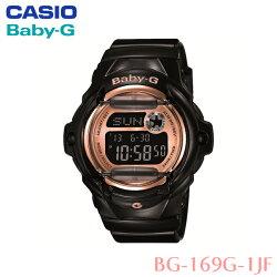 【送料無料】カシオ〔CASIO〕Baby-G防水腕時計BG-169G-1JF〔ベイビージーレディース女性用〕【HD】【TC】