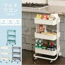 吉川国工業所 Mag-On マグネットバスケットミニ ホワイト (小物入れ 壁掛け収納)