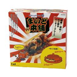貝印まいど本舗タコやんたこ焼きパーティープレート(タコやん付)DS1023【D】【貝印】