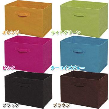 【カラーボックス BOX】インナーボックス FIB-38 ホワイト/オレンジ/ライトグリーン/ピンク/ターコイズブルー/ブラック/ブラウン【収納 ボックス BOX 引き出し 扉付き インナーボックス スリム 棚 シェルフ 小物 リビング収納 組み立て自由】 新生活