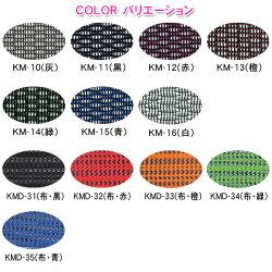 【送料無料】【エルゴヒューマン】プラスエルゴヒューマンプラスHハイブリッド[Ergohuman]EHP-HAMKM-10(灰)・11(黒)・12(赤)・13(橙)・14(緑)・15(青)・16(白)【TD】