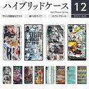 耐衝撃 TPU iPhone ケース スクエア型 四角 強化ガラス スマホケース ハードケース iPhone11 P……