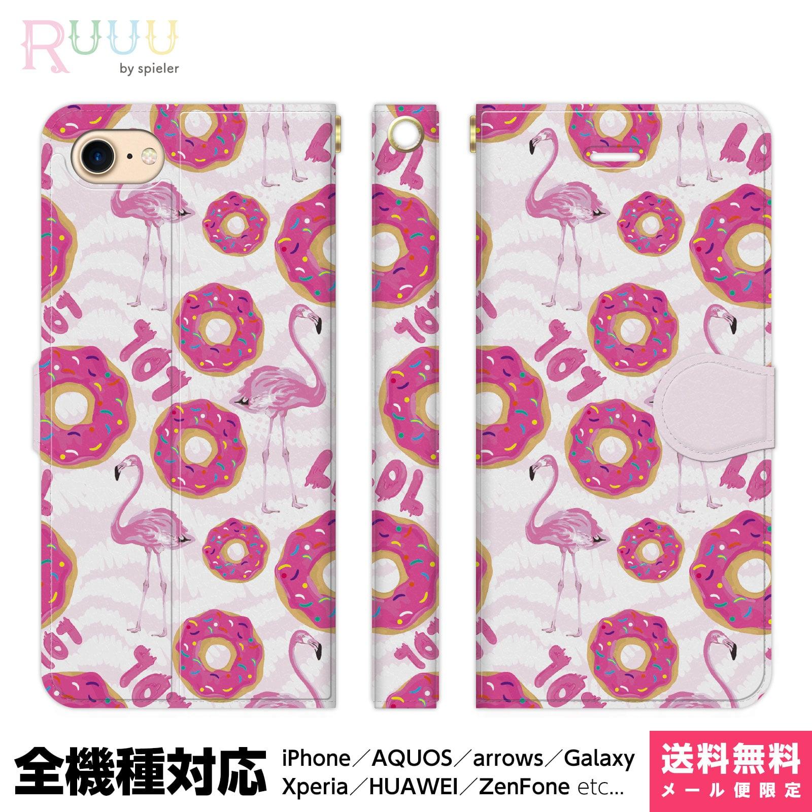 スマートフォン・携帯電話アクセサリー, ケース・カバー  iPhone 12 11 SE XR XS 8 Pro Max mini Xperia AQUOS Galaxy sweets