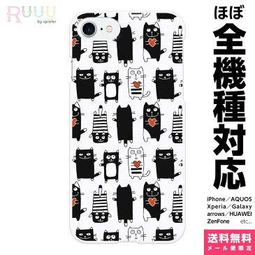 全機種対応 スマホケース ハード iPhone 12 11 SE XR XS 8 Pro Max mini Xperia AQUOS Galaxy ケース カバー ねこ モノトーン アニマル 柄 模様 猫 猫柄 ハート ネコ柄 くろねこ 黒猫 にゃんこ かわいい 可愛い どうぶつ 動物いっぱい おもしろ 面白い ゆるかわ
