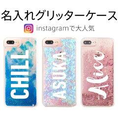 iPhone7PLUSiPhone7iPhone6PLUSiPhone6iPhone5iPhone5CiPhone5