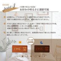 LED置時計