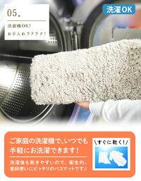 バスマット足ふきマットお風呂マット速乾吸水大判マイクロファイバータオル地抗菌防臭バスマットかわいいふわふわ