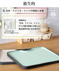 まな板カッティングボードおしゃれ耐熱抗菌ゴム食洗機対応滑りにくいノンスリップシリコンまないた多機能アウトドアキャンプ