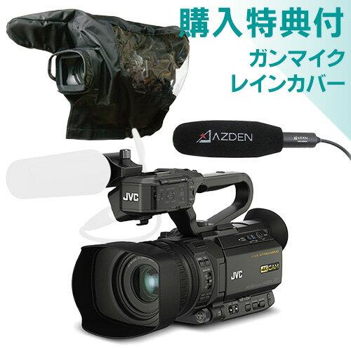 カメラ・ビデオカメラ・光学機器, 業務用ビデオカメラ JVCJVC GY-HM250 4KAZDEN SGM-250CX-V 1