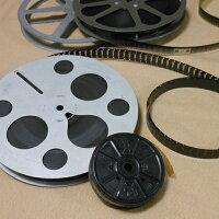 【送料無料】16mmフィルムからDVDへダビング(テレシネ)お見積もりご依頼
