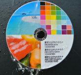 光沢・耐水DVD-R