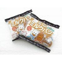 駄菓子屋 ミニミルクパン 30g×30袋入り送料込!【代引・同梱・ラッピング不可】