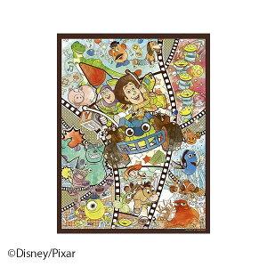यानोमन पहेली पेटिट 2 डिज्नी पिक्सर चरित्र 42-70