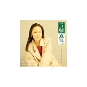 CD 五輪真弓 ベスト・ヒット DQCL-2123