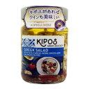 キポス フェタチーズオイル漬け オリーブ、レッドペッパー入り 230g×6個送料込!【代引・同梱・ラッピング不可】