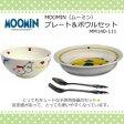 MOOMIN(ムーミン) プレート&ボウルセット MM140-111