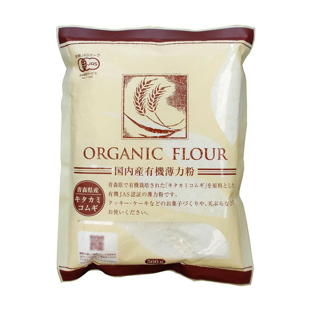 粉類, 小麦粉  500g12