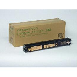 CT350376タイプドラム汎用品(C3540/3250/3140)NB-DMC3540【AS】送料込みで販売!