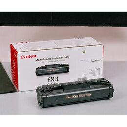 CANONFX-カートリッジ輸入品CN-EPFX3JY【AS】送料込みで販売!