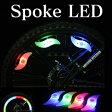 ITPROTECH スポーク LEDライト グリーン YT-SPLED-GR 【RCP】【AS】送料込みで販売!