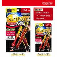 ピップ スリムウォーク メディカルリンパ 夜用ソックス ロングタイプ 【RCP】 送料込みで販売!