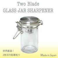 日本製 グラスジャーシャープナー PS200W 【RCP】 送料込みで販売!