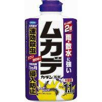 フマキラー ムカデカダン粉剤徳用(1.1kg) ×4本セット 【RCP】 送料込!【代引・同梱・ラッピング不可】