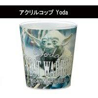 pos.32萬2754星球大戰KSA4丙烯杯子Yoda