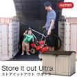 KETERケーター Store It Out Ultra(ストアイットアウト ウルトラ) サイクルガレージ O507 【RCP】 送料無料!