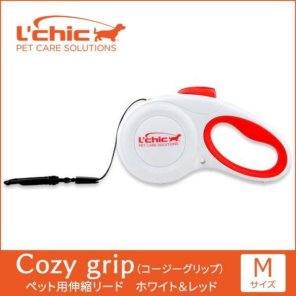 コージーグリップ ペット用伸縮リード Mサイズ ホワイト&レッド 【RCP】送料込みで販売!