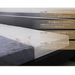 ベッドワイドキング180【Vermogen】【ポケットコイルマットレス付き】ホワイトずっと使えるロングライフデザインベッド【Vermogen】フェアメーゲン【】送料込!