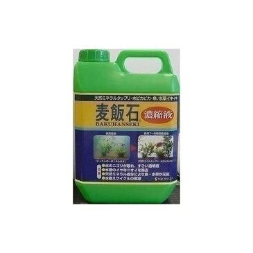 ソネケミファ 麦飯石濃縮液 2000mL【ペット用品】【水槽用品】 送料込!