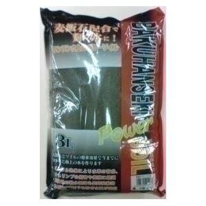 ソネケミファ 麦飯石パワーソイル 大粒 黒 3L【ペット用品】【水槽用品】