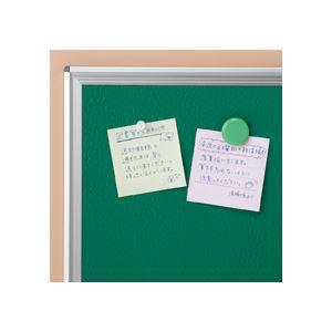 ツーウェイ掲示板910×610mmグリーン【DS】送料込!【後払い・同梱・ラッピング】