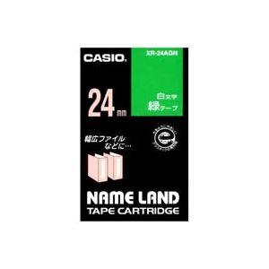 (業務用3セット) CASIO カシオ ネームランド用ラベルテープ 【幅:24mm】 XR-24AGN 緑に白文字 送料込!