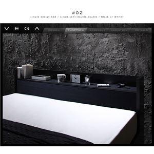 収納ベッドセミダブル【VEGA】【ボンネルコイルマットレス:レギュラー付き】フレームカラー:ブラックマットレスカラー:アイボリー棚・コンセント付き収納ベッド【VEGA】ヴェガ