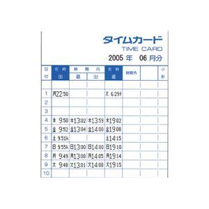 タイムレコーダCRX-200シルバー【DS】送料込!【後払い・同梱・ラッピング】