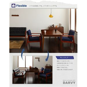 ダイニングセット4点セット【DARVY】Dタイプ(テーブル幅160cm+2人掛けソファ+1人掛けソファ×2)バイキャストブラックソファ&ダイニングセット【DARVY】ダーヴィ【】