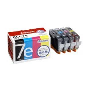 Canon(キャノン)インクカートリッジ4色BCI-7E4MP3個