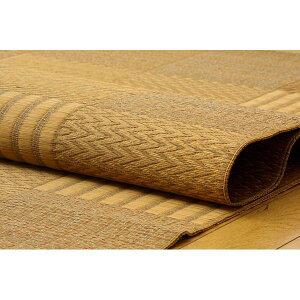 純国産い草花ござカーペット『京刺子』ベージュ本間3畳(約191×286cm)【DS】送料込!【前払・同梱・ラッピング】