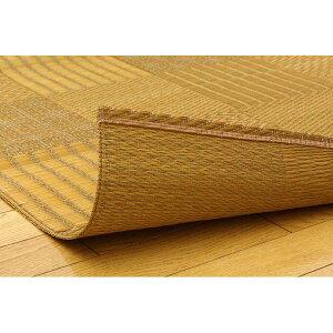 純国産い草花ござカーペット『京刺子』ベージュ本間3畳(約191×286cm)【送料込】