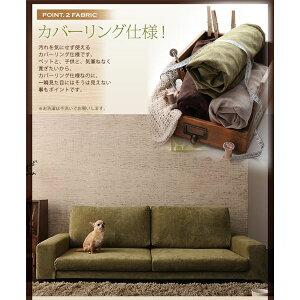 ソファー2人掛けベージュカバーリングフロアソファ【Lenon】レノン