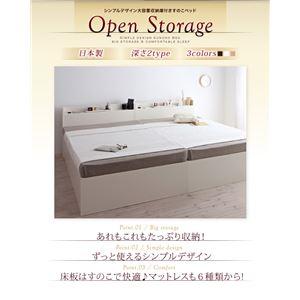 すのこベッドシングル【OpenStorage】【デュラテクノスプリングマットレス付き】ナチュラルシンプルデザイン大容量収納庫付きすのこベッド【OpenStorage】ラージ【】