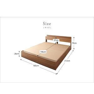 収納ベッドクイーン【Montray】【フレームのみ】ウォルナットブラウン棚・コンセント付収納ベッド【Montray】モントレー