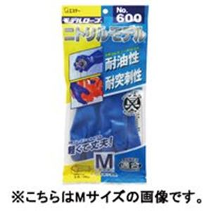 (業務用100セット) エステー ニトリルモデル/作業用手袋 【No.600 背抜きLL】!:生活雑貨のお店!Vie-UP