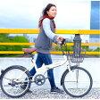 折りたたみ自転車 20インチ/アイボリー シマノ6段変速 【Raychell】 レイチェルFB-206R【代引不可】 送料込!